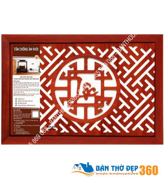 Tấm chống ám khói bàn thờ 41x61cm chữ LỘC màu nâu tại HCM